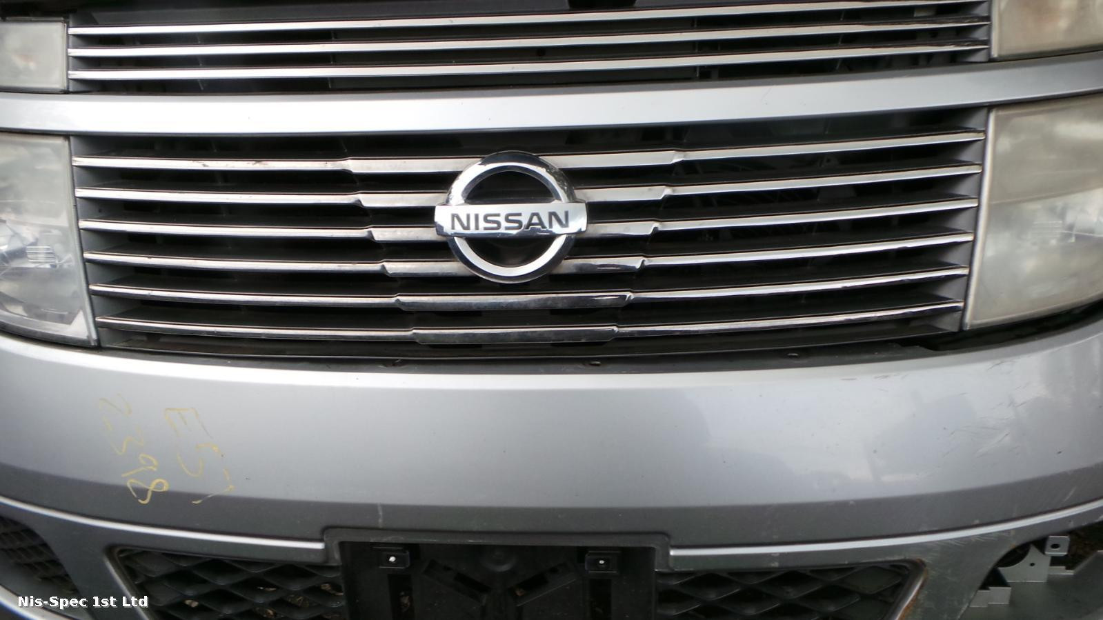 Nissan Elgrand E51 Lower Grille