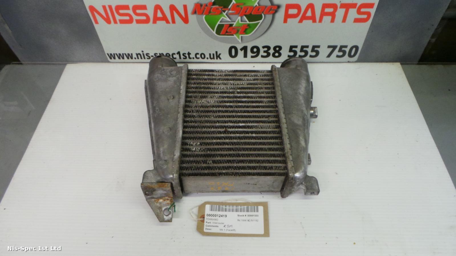 Nissan Terrano 96 - 02 Intercooler