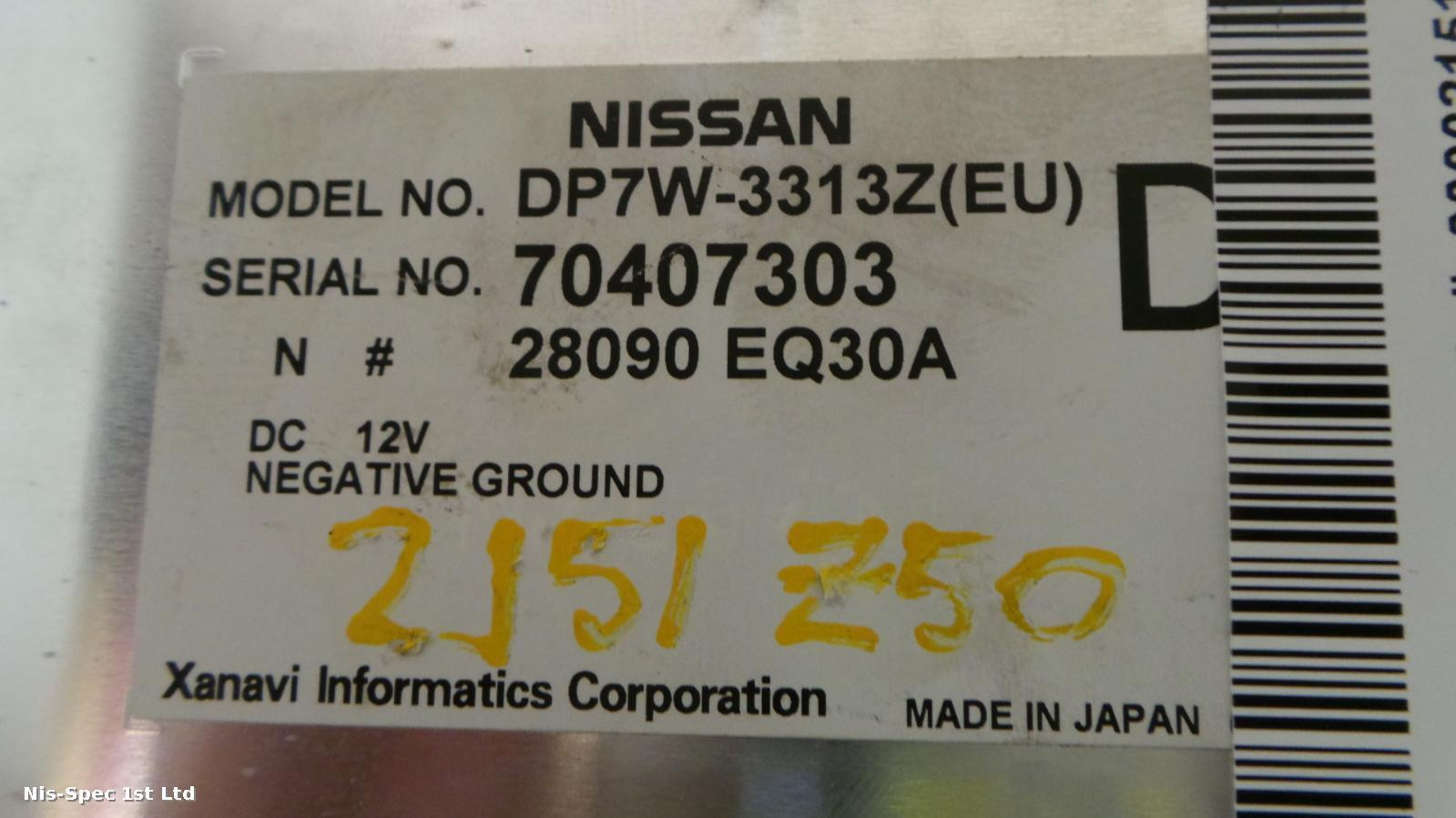 Nissan Murano Z50 02 - 10 Display Screen 28090 EQ30A