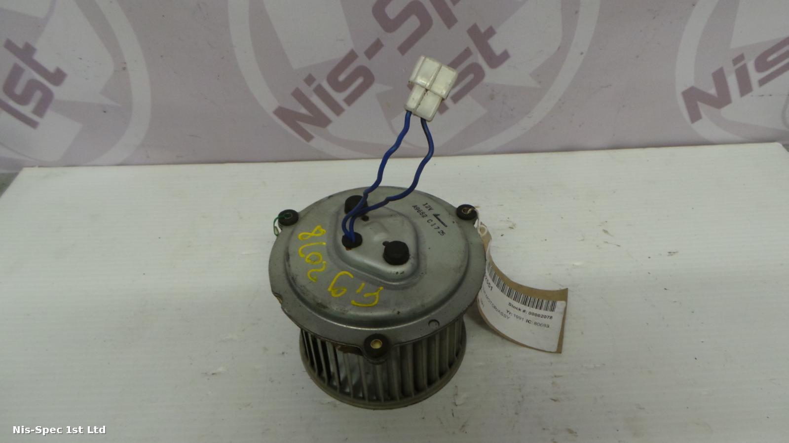 Nissan Figaro 90 - 00 Heater Motor