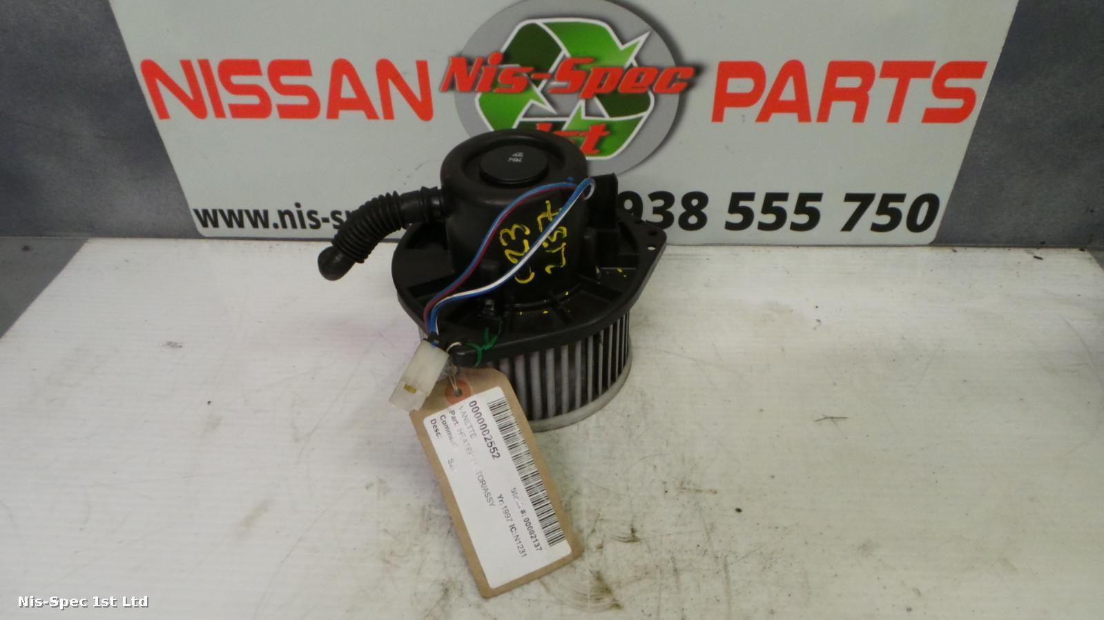 Nissan Vanette S20 94 - 99 Heater Motor