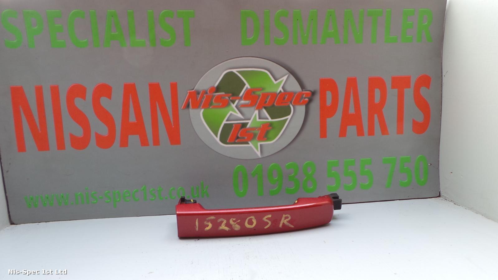 Nissan Qashqai J10 06 - 14 Drivers Side Rear Outer Door Handle Not Keyless